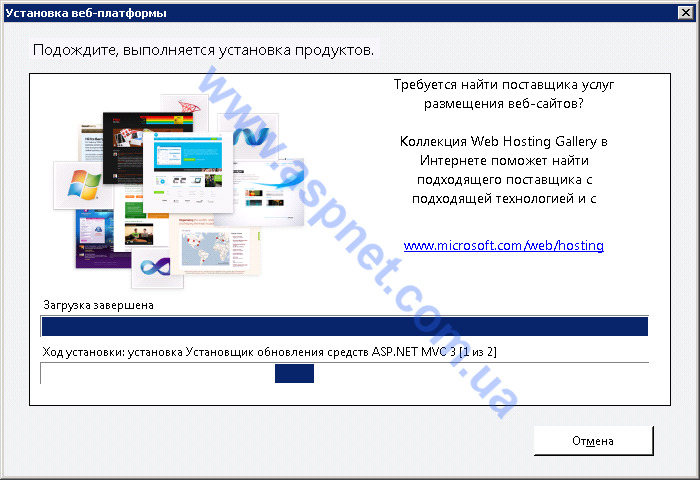 mvc asp.net