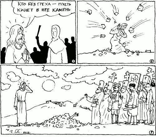 pochemu-vse-religii-osuzhdayut-seks